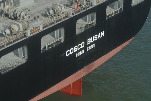 Close-up view of ship's stern.