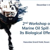 Conference agenda cover.