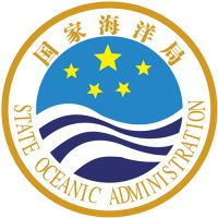 Chinese State Oceanic Administration seal.