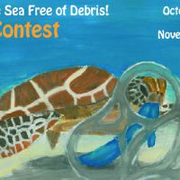 Art contest poster.